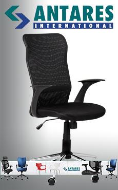 Столове Антарес
