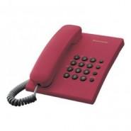 ТЕЛЕФОН PANASONIC TS-500 ЧЕРВЕН Стационарни телефони и факс апарати