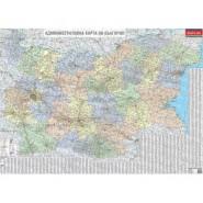 СТЕННА АДМИНИСТРАТИВНА КАРТА НА БЪЛГАРИЯ 1:380 000 140х100 см Kарти и атласи