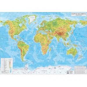 СТЕННА ФИЗИЧЕСКА КАРТА НА СВЕТА 1:24 000 000, ЛАМИНИРАНА 140х100 см Kарти и атласи