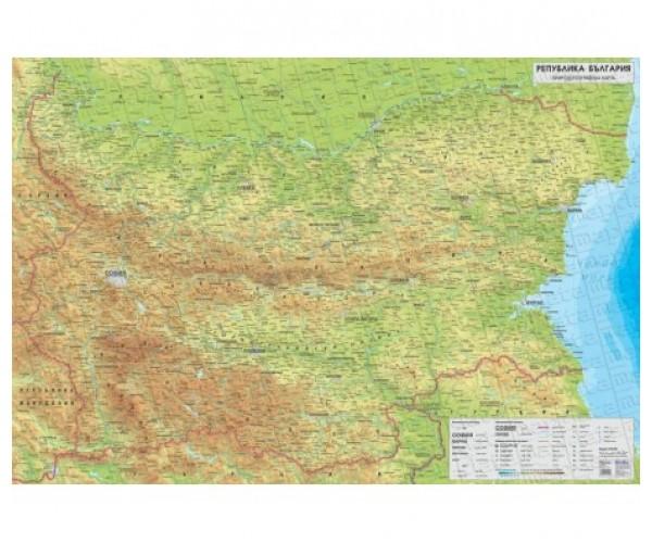 Stenna Prirodogeografska Karta Na Blgariya 1 270 000 200h140 Sm