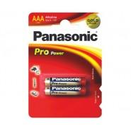 Батерия Panasonic ProPower LR03 AAA 2бр. в блистер Батерии и зарядни
