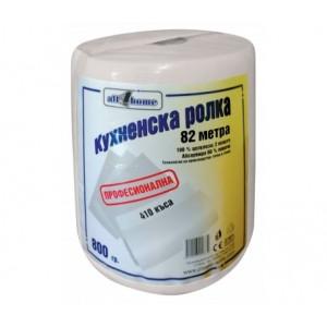РОЛКА КУХНЕНСКА ALL4HOME 800ГР Тоалетна хартия и салфетки